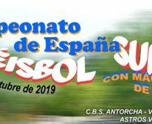CLASIFICACIÓN DEL CAMPEONATO DE ESPAÑA SUB 11.